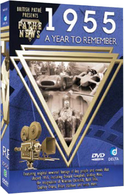 1955 Pathe News A Year To Remember